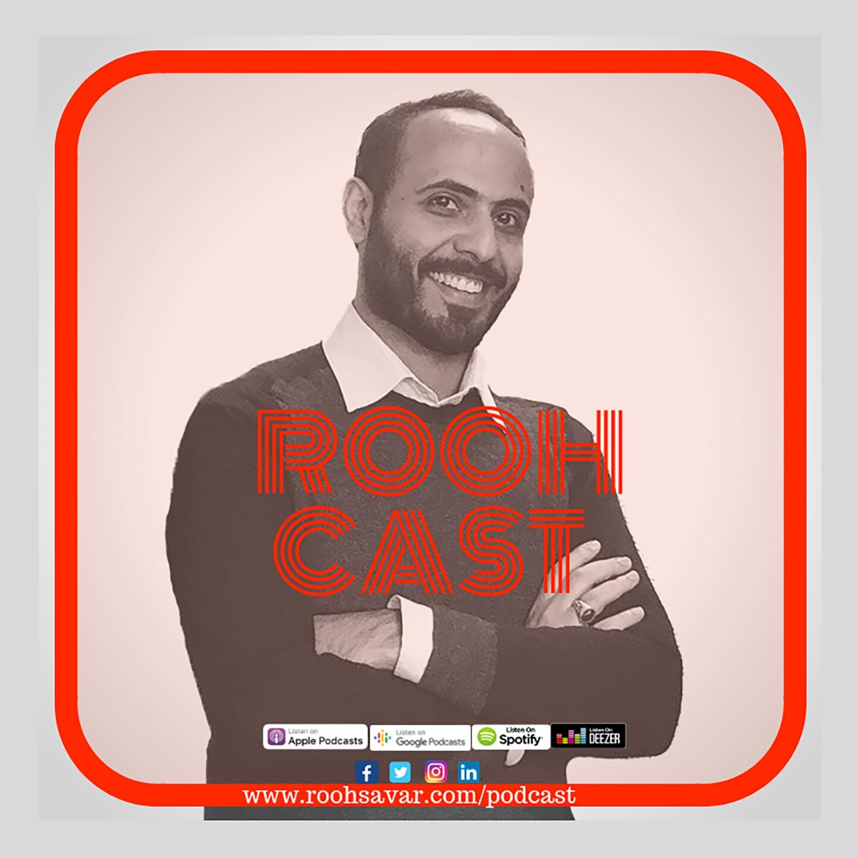 RoohCost logo 2 P